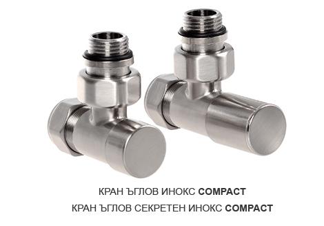compact-inox