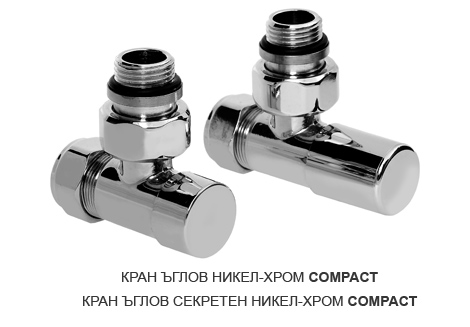 compact-nikel-hrom