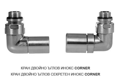 corner-inox